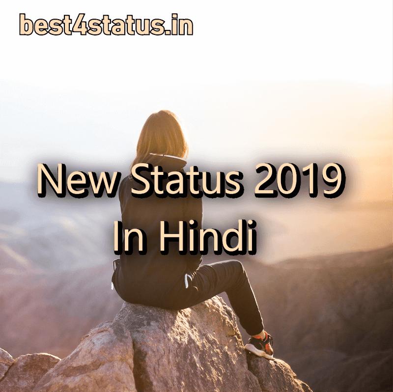 New Status { Best New Status In Hindi 2019 }