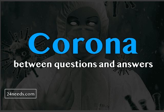 How common is the Coronavirus?