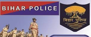 Result of Bihar Home Guard 2020 Released
