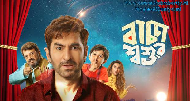 Baccha shoshur (2019) Bengali Movie Download In 720p HD