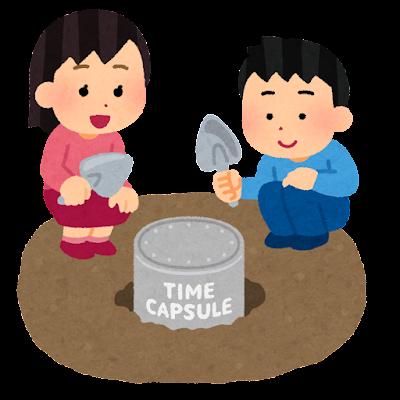 タイムカプセルを埋める子供たちのイラスト