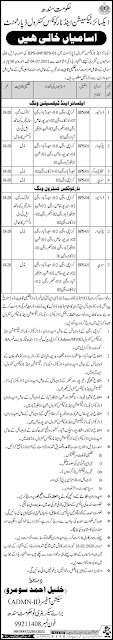 Excise and Taxation Anti Narcotics Department Jobs 2021 || Sindh Jobs 2021
