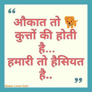 Shayari images in hindi