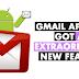 Gmail App Just Got An Extraordinary New Feature!