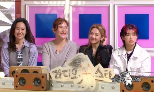 SNSD Hyoyeon Radio Star English Subbed