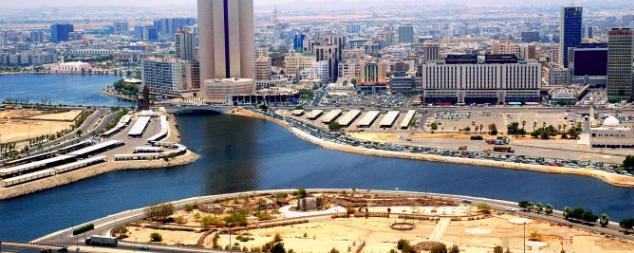مدينة جدة السعودية