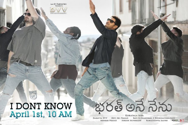 Bharat Ane Nenu Movie second song 'I Don't Know' Video Here