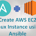 How to Create EC2 instance by Ansible