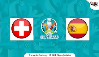 اسبانيا و سويسرا بث مباشر