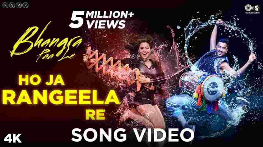 Ho Ja Rangeela Re Lyrics - Bhangra Paa Le