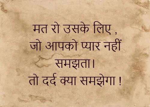 95 + Best Gulzar Shayari on Life in Hindi ! Gulzar Shayari