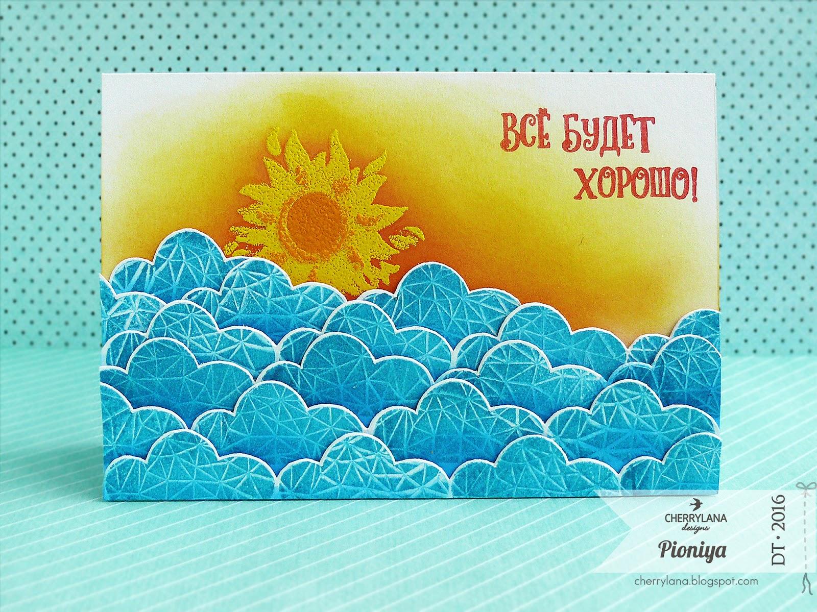 Форумы открытки