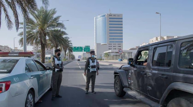 Saudi Police arrested a Citizen for spreading rumor on reopening of Mosque