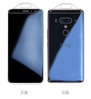 Rumor HTC terbaru