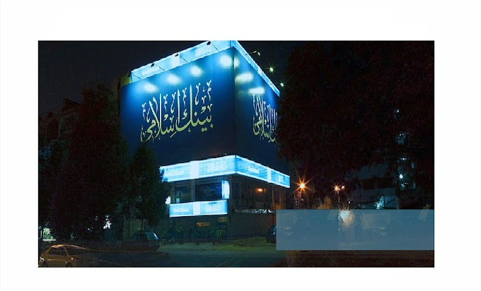 BankIslami Jobs 2021 – Apply Online at bankislami.rozee.pk
