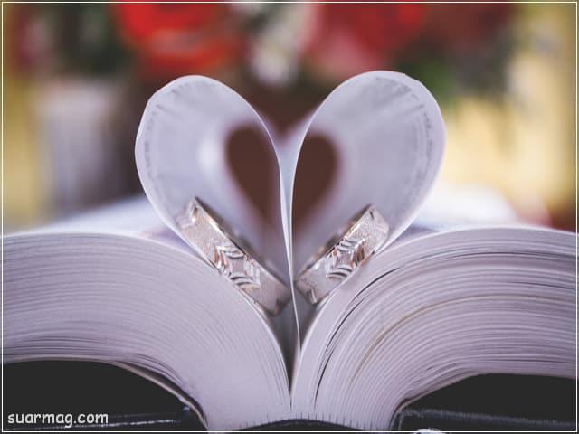 صور حب رومانسيه 26   Romantic love pictures 26