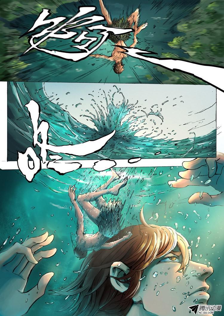 อ่านการ์ตูน Tangyan in the other world 2 ภาพที่ 21