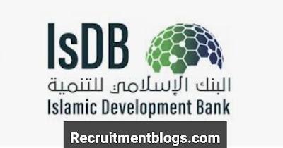 وظائف بنوك 2021- وظائف البنك الاسلامي للتنميه