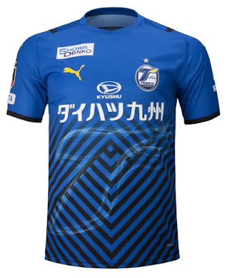 J1 League 2021 Oita Trinita Kits