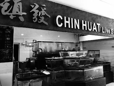 Chin Huat Live Seafood (镇发活海鲜), Sunset Way