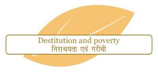 http://www.bodhibooster.com, http://saar.bodhibooster.com, http://hindi.bodhibooster.com