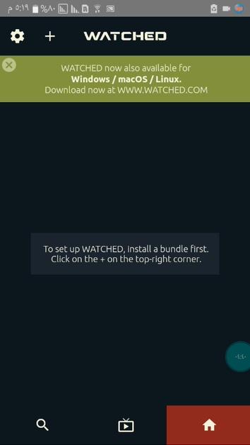 watched app url
