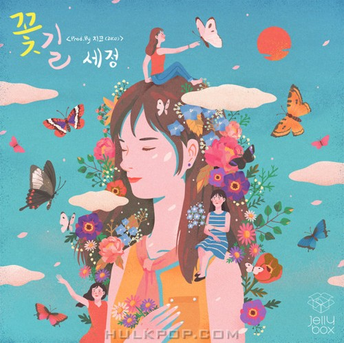 SEJEONG (gugudan) – Jelly box Flower Way (Prod. By ZICO) SEJEONG [with ZICO] – Single (ITUNES PLUS AAC M4A)
