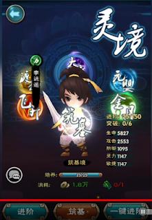 Tải game Kiếm Linh Free Tool GM + 999999999 KNB + Vô số quà | App tải game Trung Quốc hay