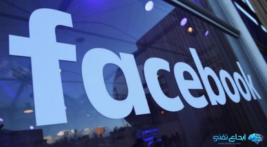 فيسبوك تطلق ادوات جديدة للتعرف علي  الاشخاص المصابين بفيروس كورونا COVID-19 - إبداع تقني