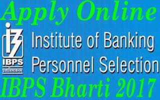 आईबीपीएस भर्ती के लिए ऑनलाइन आवेदन