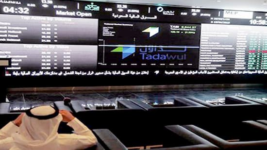 Gulf bourses are partially recovering