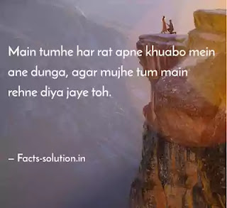Love Quotes khuab in Hindi