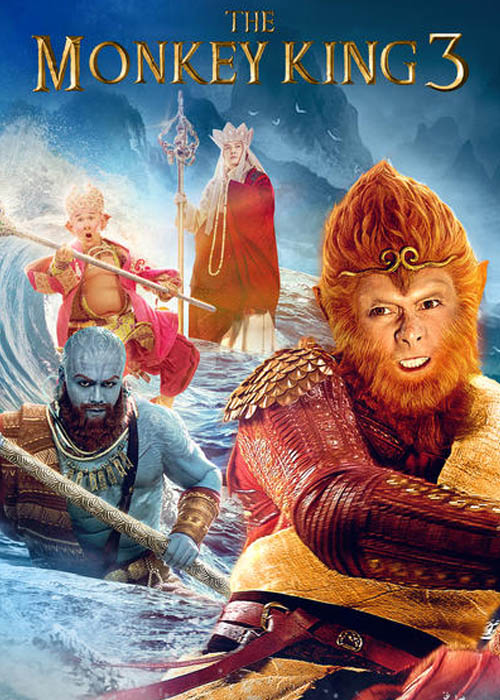 The Monkey King 3 Full Movie in Hindi Download Movies Counter 3starhd Mp4moviez