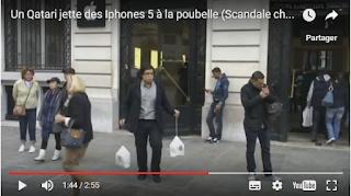 5 هواتف ايفون في القمامة