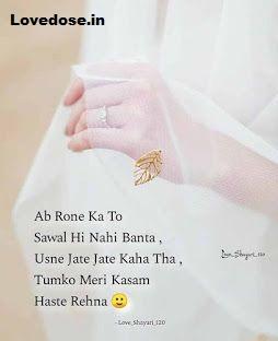 romantic love images