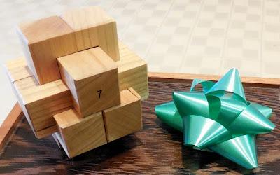Penultimate Burr Box Set 7-Piece Burr Challenge Gift