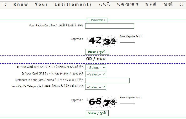 Gujarat Ration Card List And Entitlement 2020
