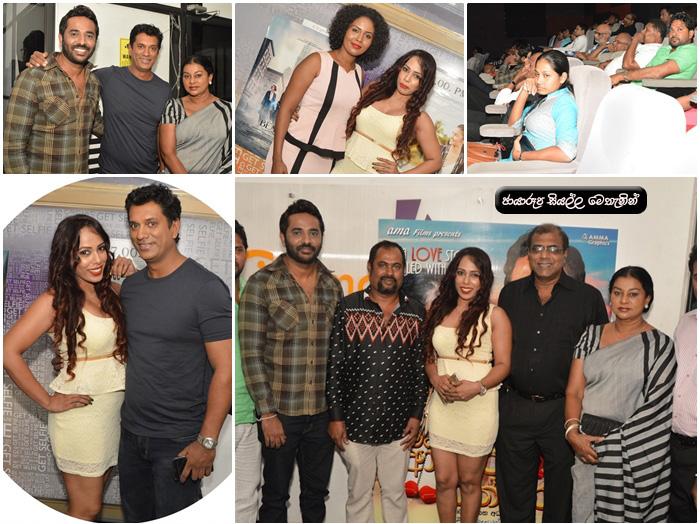 http://www.gallery.gossiplankanews.com/film/man-adarei-raththaran-film-preview.html