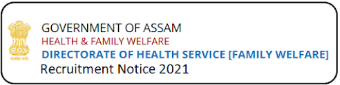 DHSFW Admit Card Download 2021 for Technical & Non-Technical Posts