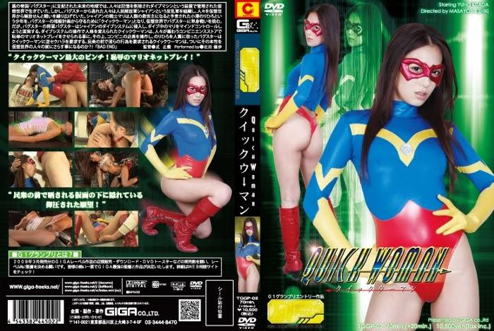 TGGP-02 Cepat Wanita