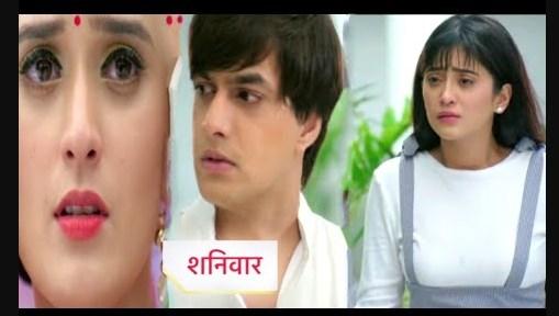 Big Twist in Kartik and Naira's relationship in Yeh Rishta Kya Kehlata Hai