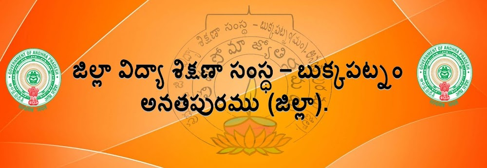 TTC Colleges in Andhra Pradesh-Complete List and details