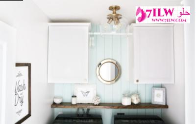 ديكورات | ديكور و توضيب لغرفة الغسيل | افضل الافكار