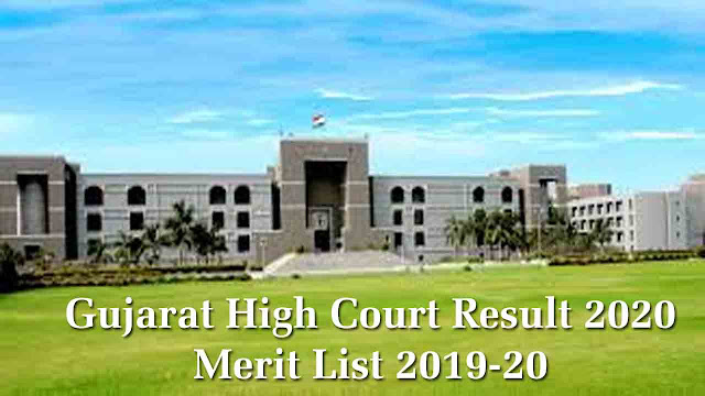 gujarat high court case status view, gujarat high court case status search, gujarat high court special civil application, gujarat high court result 2018, gujarat high court judge, gujarat high court judgement pdf, gujarat high court sitting list, gujarat high court ojas,