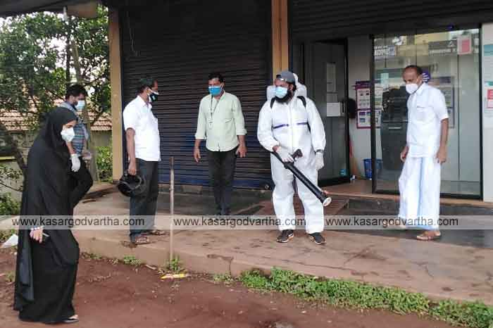 Kasaragod, Kerala, News, Panchayath, Chemnad panchayat disinfected on dry day