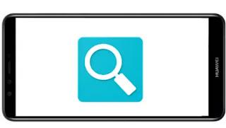 تنزيل برنامج Image Search Pro mod premium مدفوع مهكر بدون اعلانات بأخر اصدار من ميديا فاير