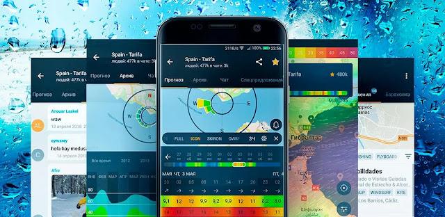 تنزيل تطبيق WINDY  برنامج توقعات الطقس والرياح والأمواج لنظام الاندرويد