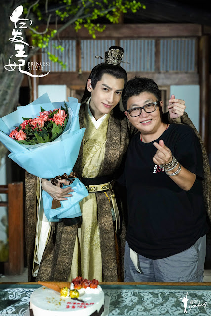 Princess Silver Leo Luo Yunxi