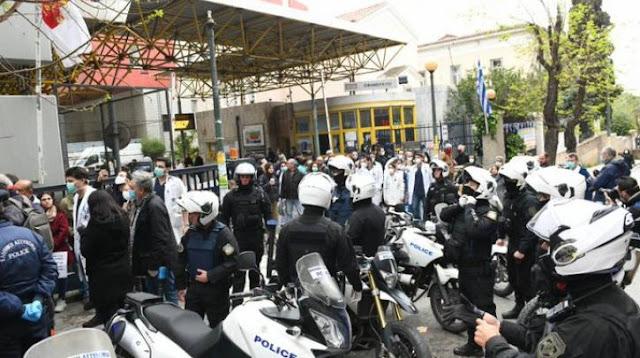 Κινητοποιήσεις για τη Δημόσια Υγεία: Την αστυνομία έστειλε η κυβέρνηση σε Ευαγγελισμό και Γεννηματά – VIDEO & ΦΩΤΟ