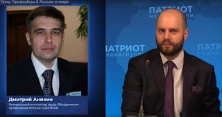 Дмитрий Аникин ФАН медиагруппа Патриот